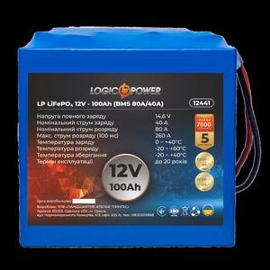 Акумулятор LP LiFePO4 12V 100 Ah BMS 80A/40А)