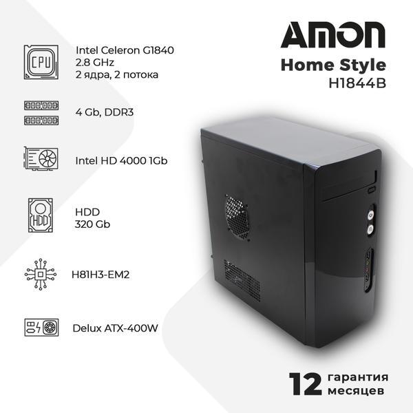 Комп'ютер Amon Home Style H1844B, мініатюра №3
