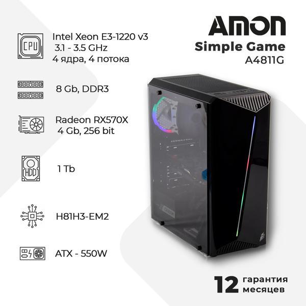 Комп'ютер Amon Simple Game A4811G, мініатюра №2