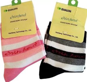 Турмалиновые носочки для Детей (6-8 лет 1 пара