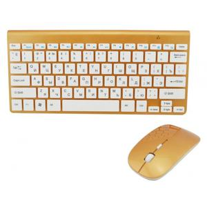 Беспроводная русская клавиатура mini и мышь keyboard 908 приёмник Золотая