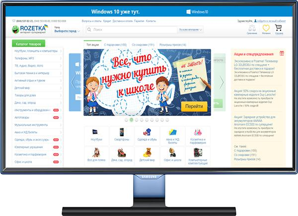 Монітор Samsung S24E390HL PLS 23.6'' Full HD LS24E390HLO CI, мініатюра №5