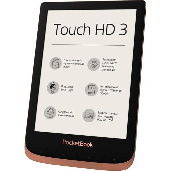 Електронна книга Pocketbook 632 Touch HD 3 Spicy Copper (PB632-K-CIS), мініатюра №4