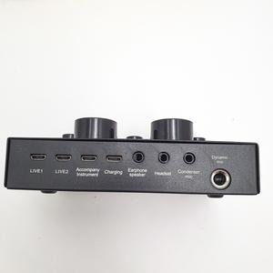 Аудиоинтерфейс внешняя звуковая карта Live Sound Card V8