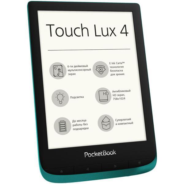 Електронна книга Pocketbook 627 Touch Lux4 Emerald (PB627-C-CIS), мініатюра №2