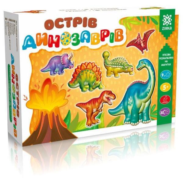 Гіпсова розмальовка Острів динозаврів 93881 9785953916721, мініатюра №1