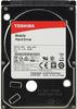 """Внутрішній жорсткий диск Toshiba 500ГБ 5400 обертів в хвилину 8МБ 2.5"""" SATA III MQ01ABF050, мініатюра №1"""