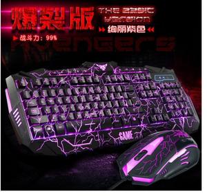 Комплект игровая клавиатура и мышь с подсветкой V-100