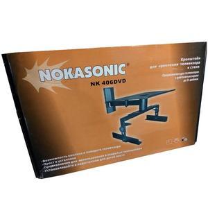 Кронштейн Nokasonic NK-406 DVD диагональ до 21