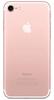 Смартфон Apple iPhone 7 32 Gb rose gold, мініатюра №3