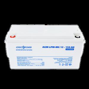 УЦ Акумулятор мультигелевый AGM LogicPower LPM-MG 12 150 AH