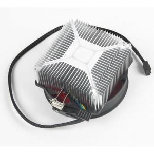 Кулер для процессора Xilence A250PWM XC035 43135