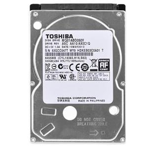 """Внутрішній жорсткий диск Toshiba HDD 2.5"""" SATA 500GB 5400rpm 8MB MQ01ABD050V"""