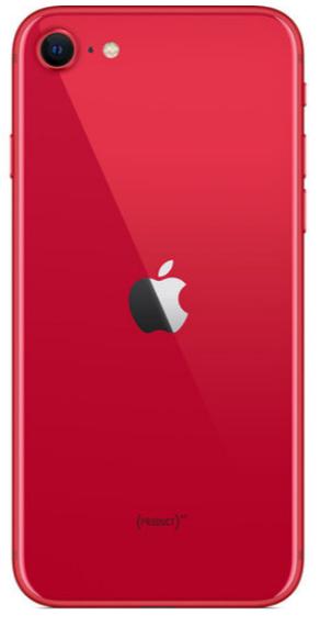 Смартфон Apple iPhone SE 2020 64 Gb red