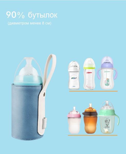Miss Baby Портативный подогреватель для детских бутылочек, мініатюра №8