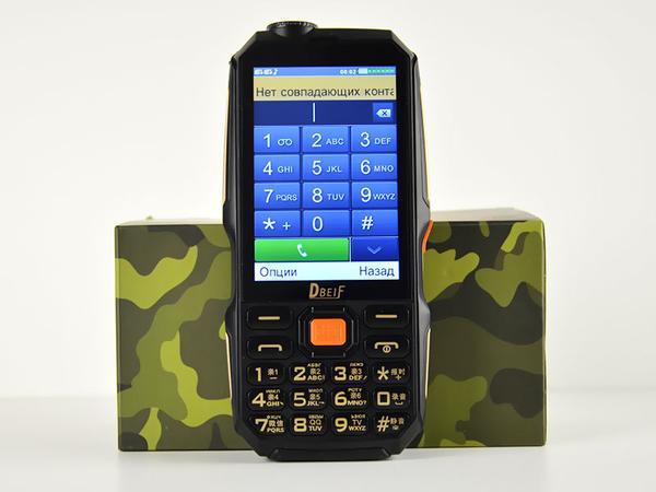 Мобильный телефон Dbeif D2017 Black, мініатюра №3