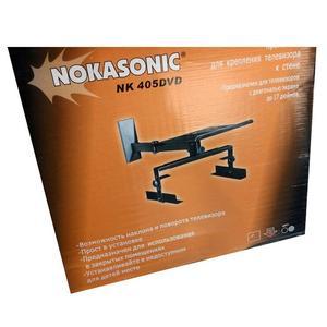 Кронштейн Nokasonic NK-405 DVD диагональ до 17