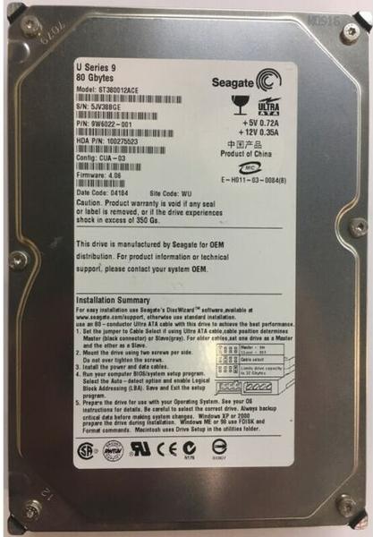 """Внутрішній жорсткий диск Seagate Barracuda 80ГБ 7200 обертів в хвилину 2МБ 3.5"""" IDE ST380012ACE, мініатюра №1"""