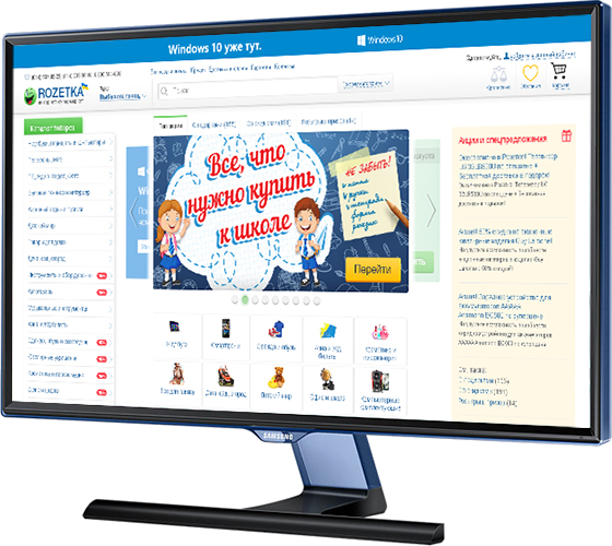 Монітор Samsung S24E390HL PLS 23.6'' Full HD LS24E390HLO CI, мініатюра №6