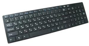 Беспроводная клавиатура и мышь MHz keyboard K06 42601