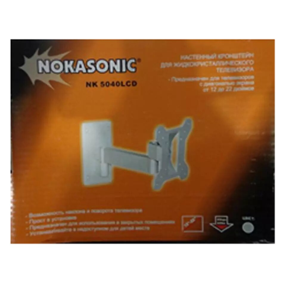 Кронштейн Nokasonic NK-5040 LCD диагональ от 12 до 22