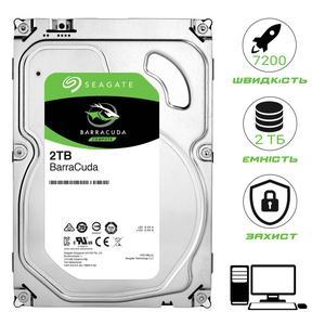 """Внутрішній жорсткий диск Seagate 3.5"""" SATA 3.0 BarraCuda HDD 2TB 7200rpm 256MB ST2000DM008"""