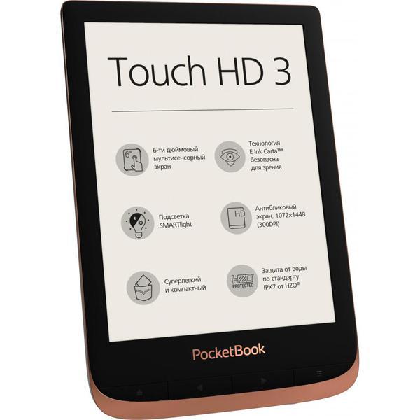 Електронна книга Pocketbook 632 Touch HD 3 Spicy Copper (PB632-K-CIS), мініатюра №3