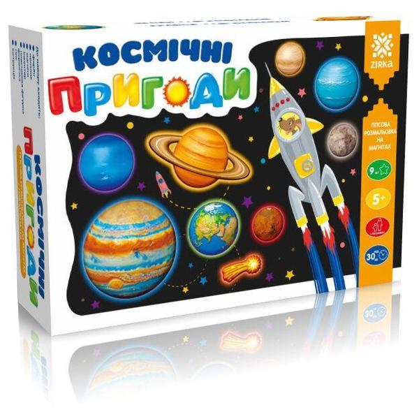 Космічні пригоди Гіпсова розмальовка на магнітах 94624 9785953922555, мініатюра №1