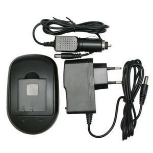 Зарядное устройство для фото/видеокамер EXTRADIGITAL Canon NB-4L, NB-8L, Samsung BP125A (DV00DV2005)