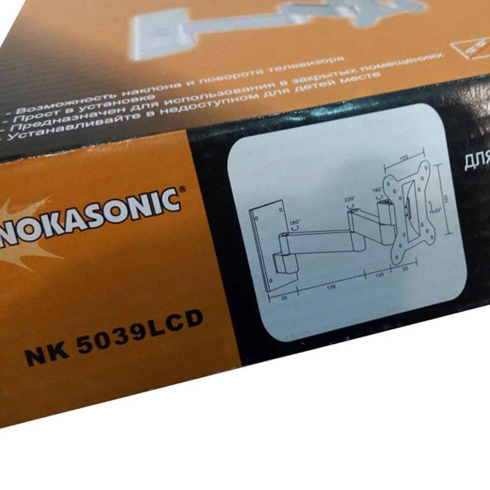 Кронштейн Nokasonic NK-5039 LCD диагональ от 12 до 22